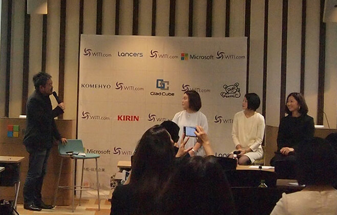 Women In Technology International 日本支部の写真02