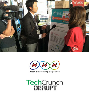 「TechCrunch DISRUPT2015」取材写真